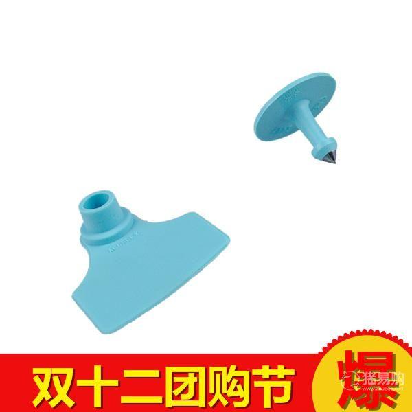 猪乐道 猪耳标牌 耳标 主标+辅标 安乐福正品耳标,请备注颜色