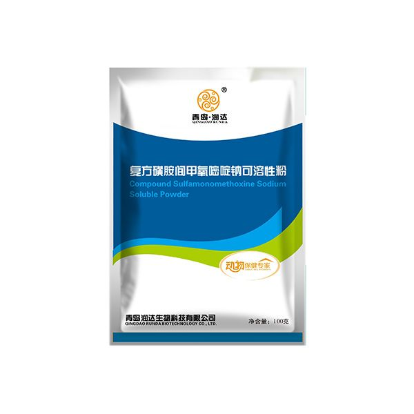 【润达生物】 10%复方磺胺间甲氧嘧啶钠可溶性粉 100g 杜绝猪场弓形虫链球菌