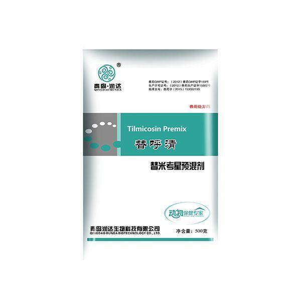 润达生物 包被替呼清 20%替米考星预混剂500g  治疗蓝耳,支原体,副猪等呼吸道疾病