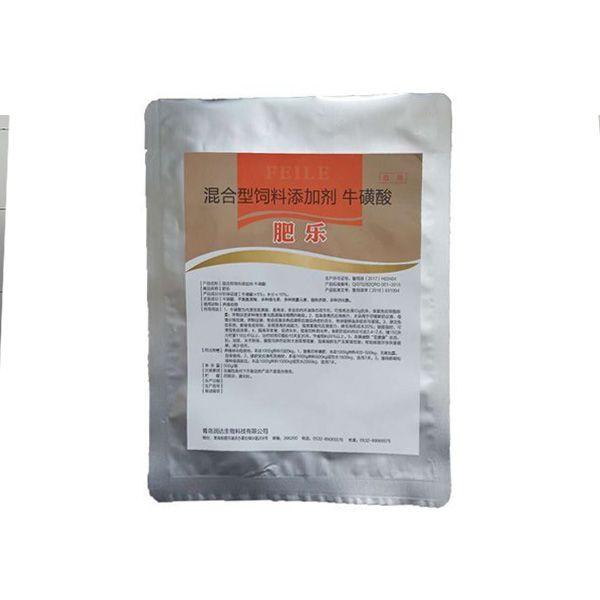 【润达生物】肥乐  混合型利来娱乐app添加剂牛磺酸