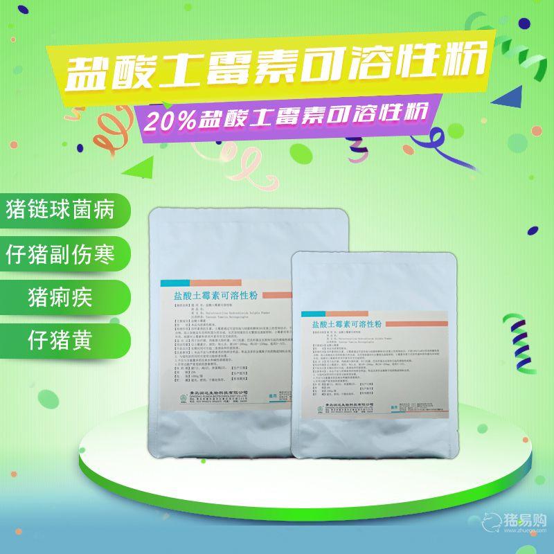 【润达生物】盐酸土霉素可溶性粉1000g