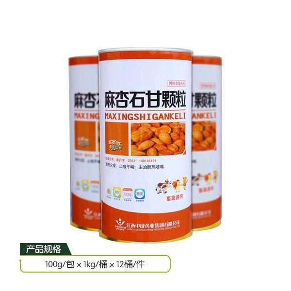 【中成药业】麻杏石甘颗粒 祛痰止咳,解毒,补脾益气