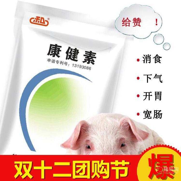 【和协药业】 康健素 1kg/袋 粗纤维分解素 提高免疫力 纯中药催肥
