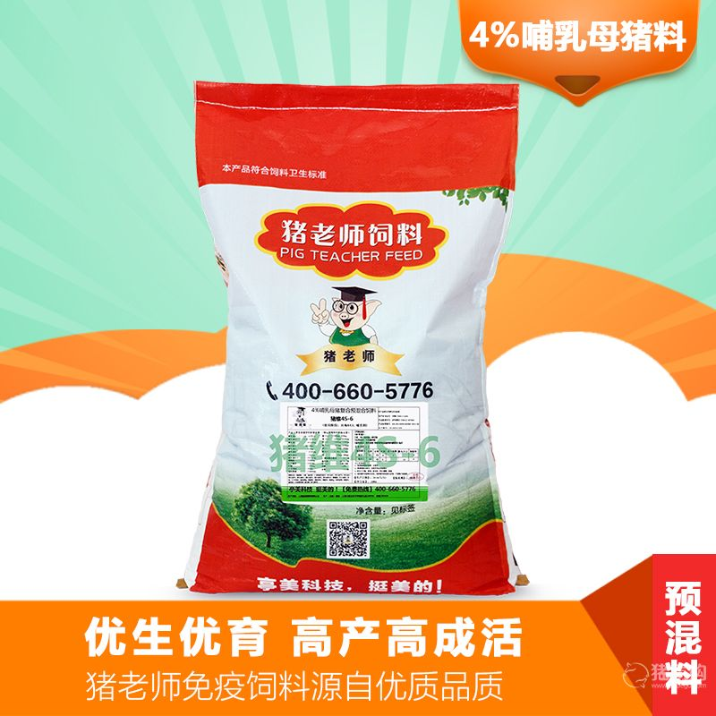【猪老师】猪维4S-6  4%哺乳母猪预混料 营养免疫利来娱乐app 20kg