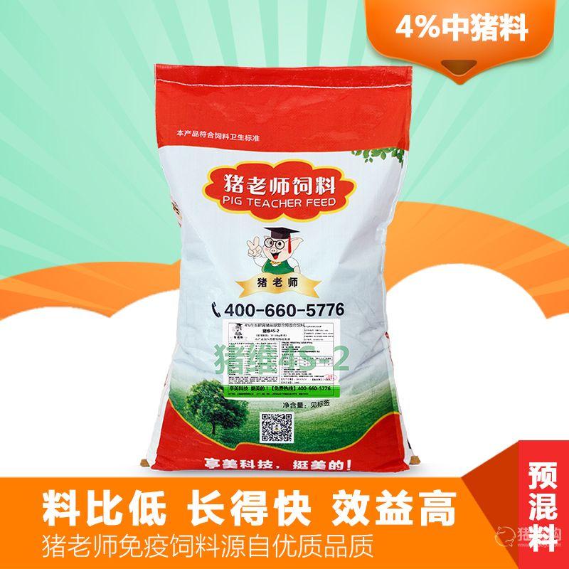 【猪老师】猪维4S-2  4%中猪预混料 营养免疫利来娱乐app 20kg