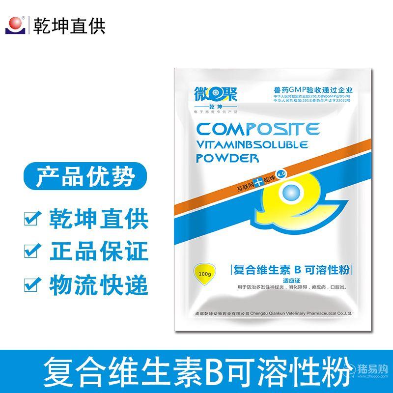 【乾坤】 复合维生素B可溶性粉 营养开胃且防治低温腹泻,癞皮口炎