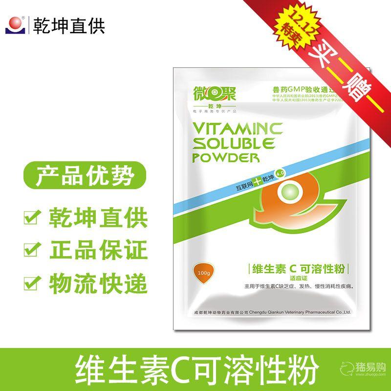 【乾坤】 维生素C可溶性粉(10%)