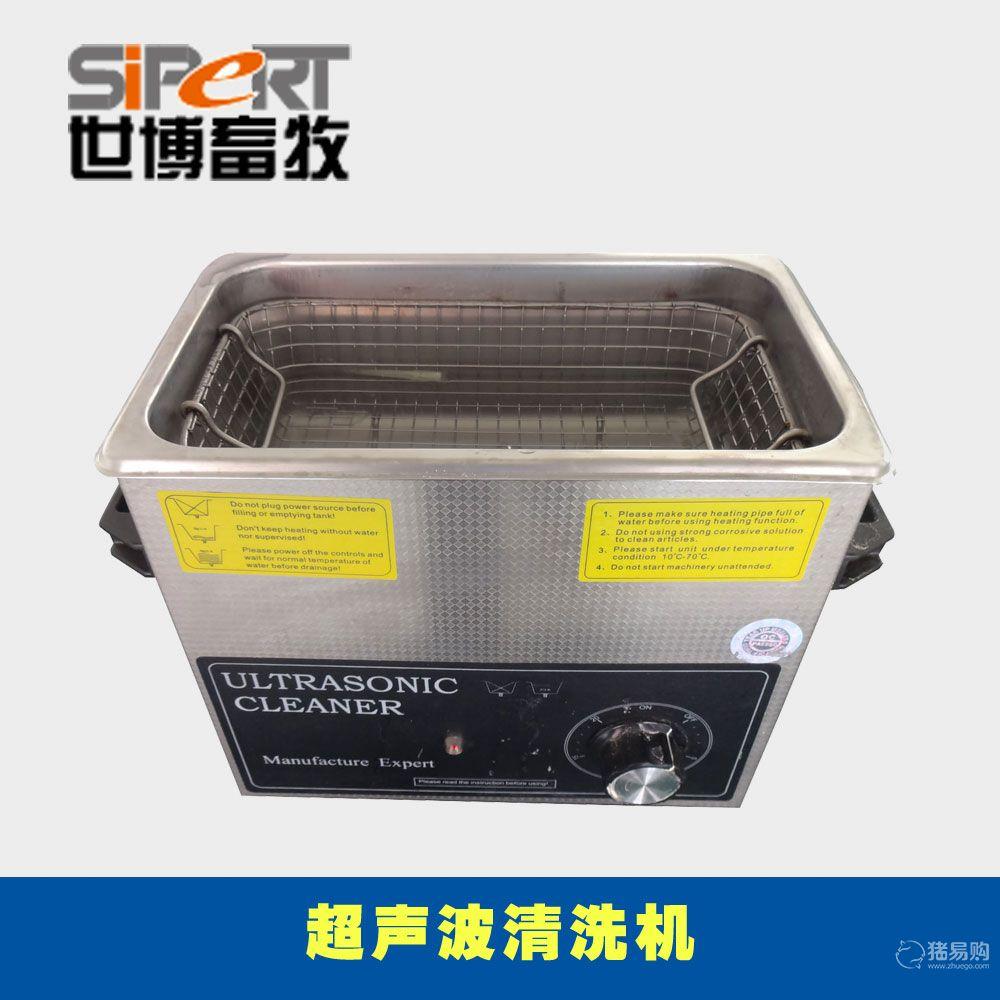 世博畜牧超声波清洗机/养殖业机械 超声波清洗机