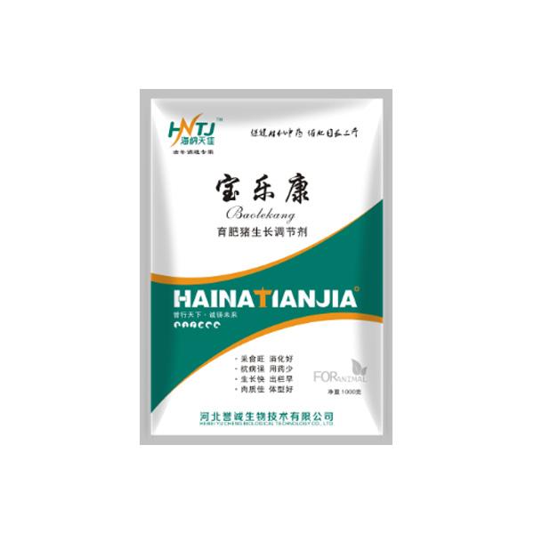 【誉诚生物】肉猪宝乐康 拌料2000斤 保健胜似中药  催肥日长三斤