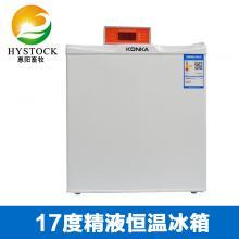【惠阳畜牧】50升17度精液恒温冰箱