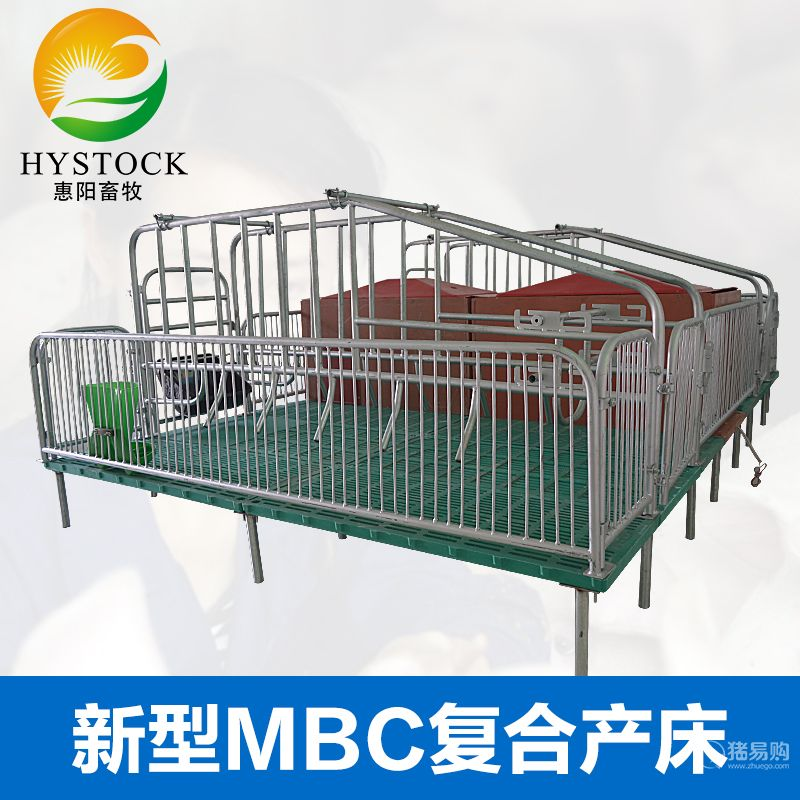 惠阳畜牧 新型BMC复合产保双用产床