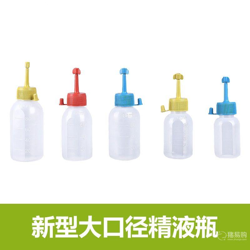 惠阳畜牧   精液瓶、输精瓶   猪人工授精输精用品