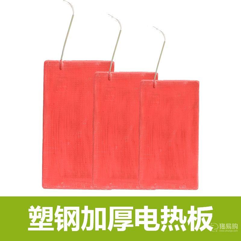 【惠阳畜牧】玻璃钢电热板50*90厘米