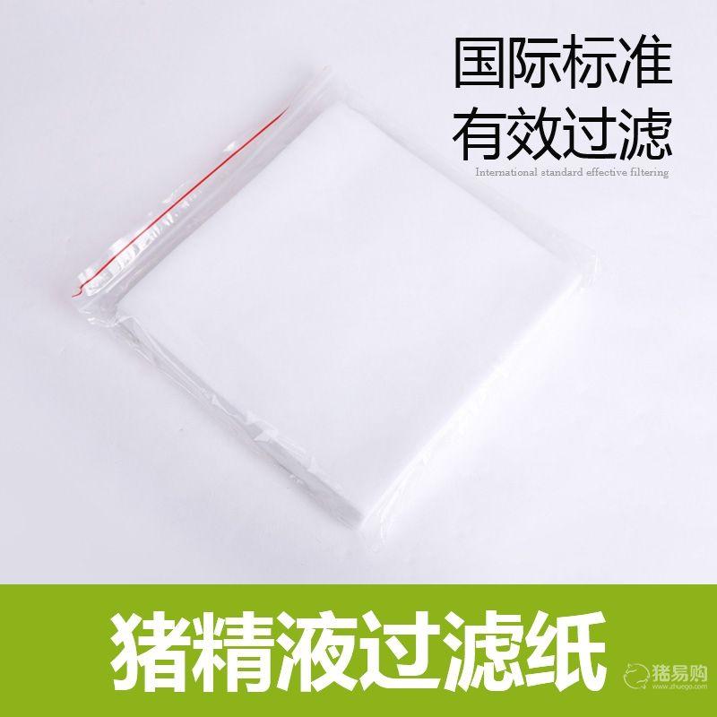 惠阳畜牧 一次性使用过滤纸   猪人工授精采精用品 新品上架,全场最低价