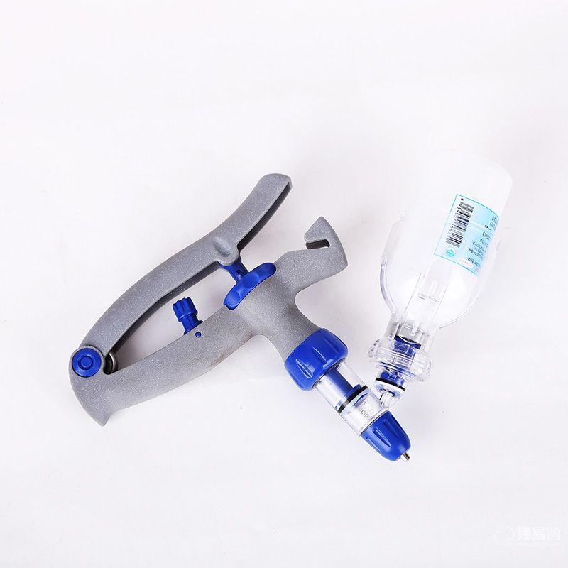 惠阳畜牧  插瓶式连续注射器