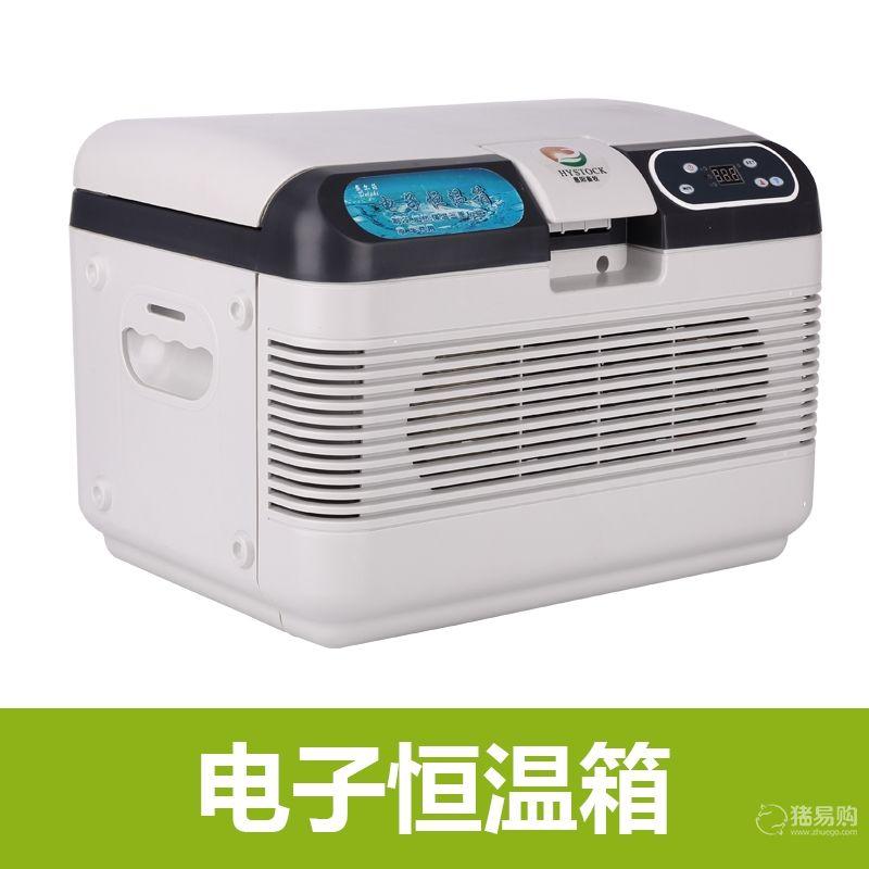 【惠阳畜牧】12升车载恒温冰箱   猪人工授精采精用品