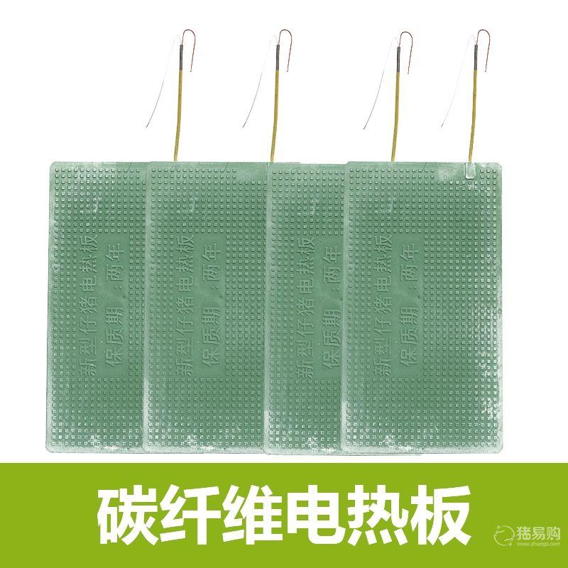 惠阳畜牧 绿色碳纤维保温板50*90厘米