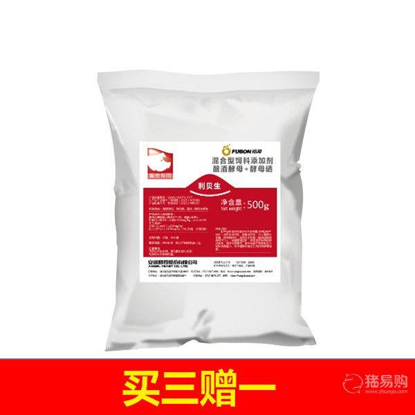 【安琪酵母】利贝生 500g 改善肠道健康 混合型饲料添加剂