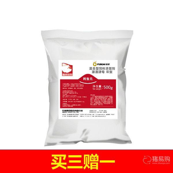 【安琪酵母】利生元 500g  混合型饲料添加剂 酿酒酵Ⅲ型  小猪吃得香,大猪长得快