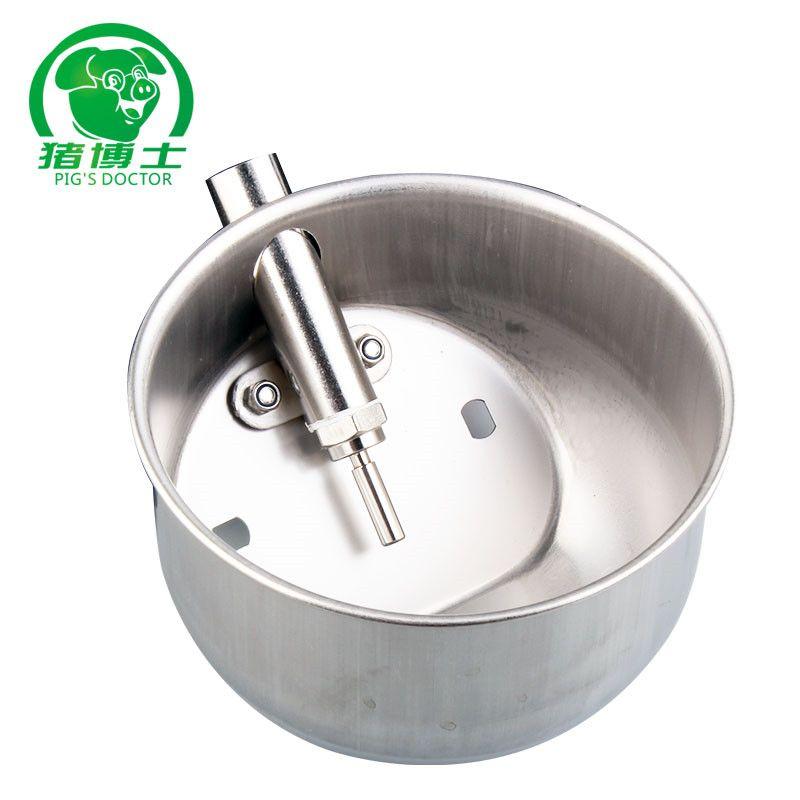 猪用自动饮水器 不锈钢猪用饮水碗 猪饮水槽 猪水嘴 养猪用设备  小号饮水碗