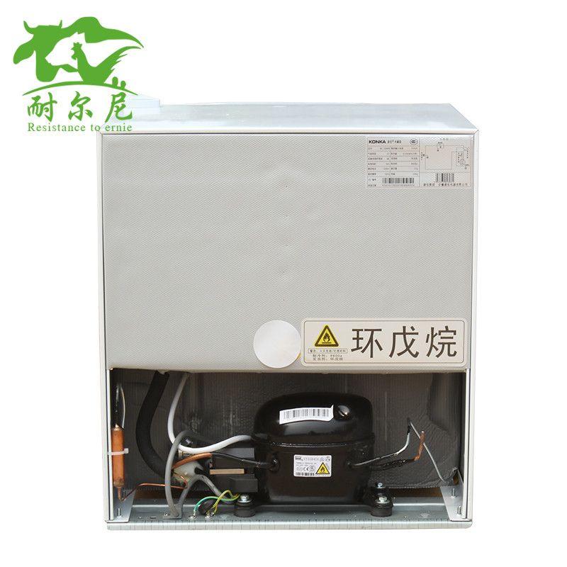 【冠江】猪人工授精猪精液保存箱17度恒温冰箱    猪精液冷藏箱 50L猪精液恒温箱