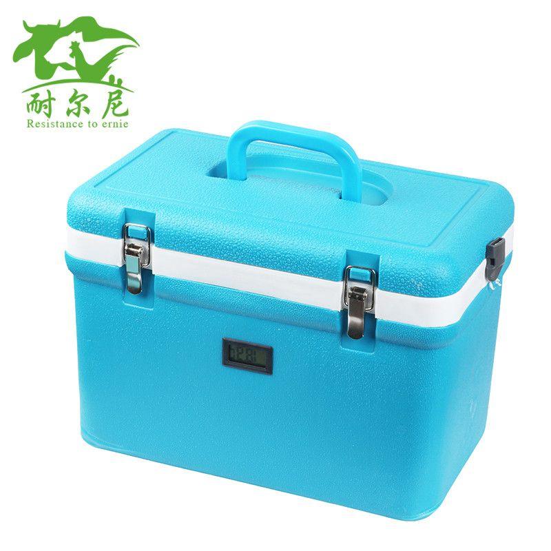 8L/12L背带式疫苗箱 保温箱 恒温运输箱疫苗冷藏包 冷藏箱