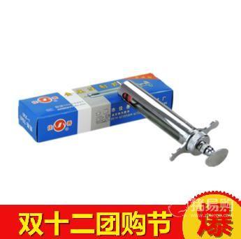【冠江】佳善 兽用金属注射器20ML