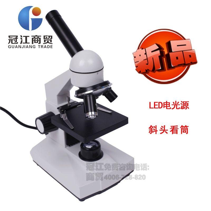 【冠江】猪用人工授精专用显微镜640倍 LED电光源 斜头显微镜 专业生物学生