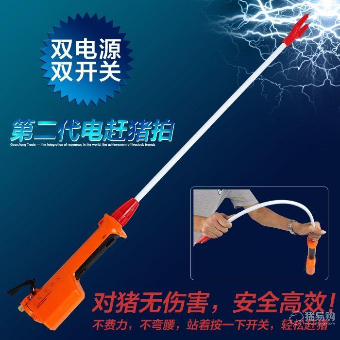 【冠江】新一代赶猪棒电动赶猪器  充电赶猪拍  可180度弯曲