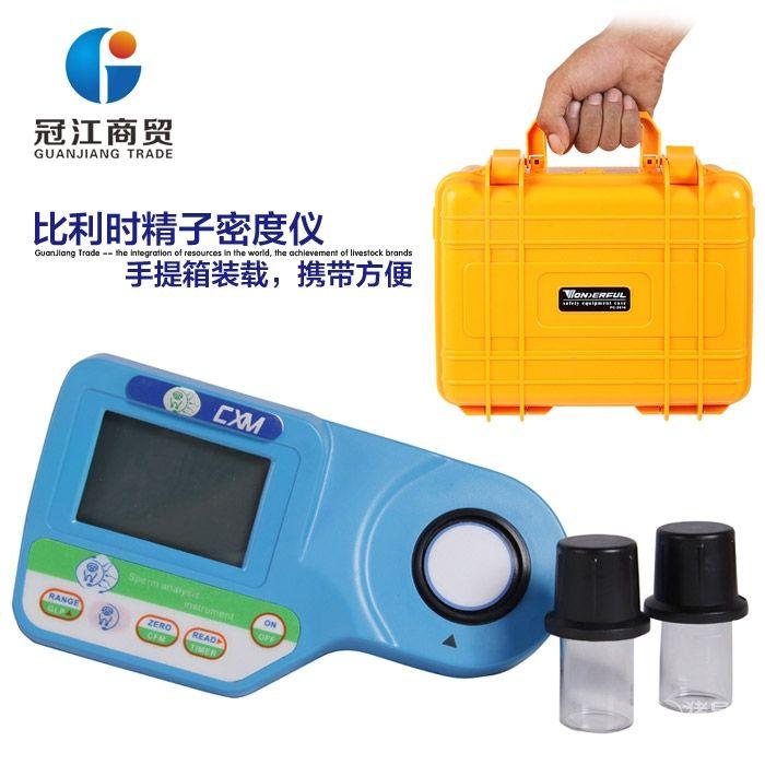 【冠江】  猪精子密度分析仪   V11型精子密度仪