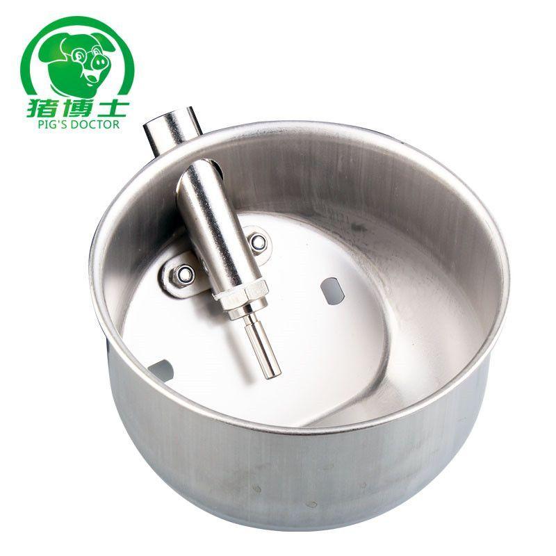 猪博士不锈钢饮水碗 猪自动饮水碗 不锈钢猪饮水器 养猪设备 特大号
