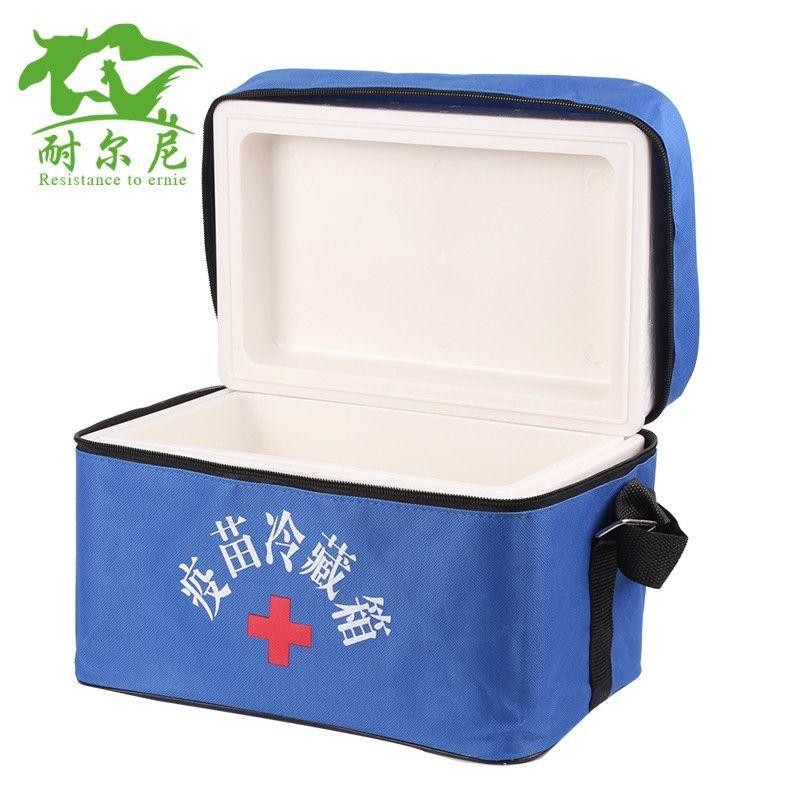 【冠江】保温箱 冷藏箱 疫苗冷藏箱 疫苗保温箱 冷藏包 便携 家用 户外