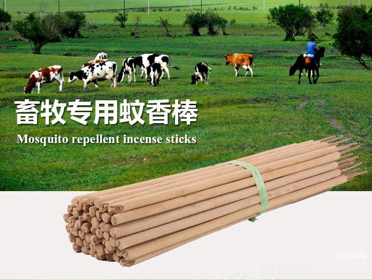 【冠江】耐尔尼兽用蚊香 猪场鸡场养殖专用蚊香