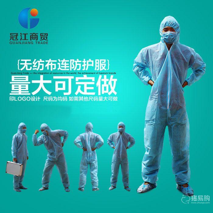 一次性防护服 防疫服 养殖场防疫服 防尘服 连体防尘服 带帽连体
