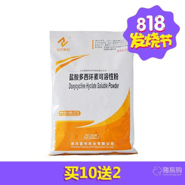 【支农惠牧】10%盐酸多西环素可溶性粉 1000g/袋