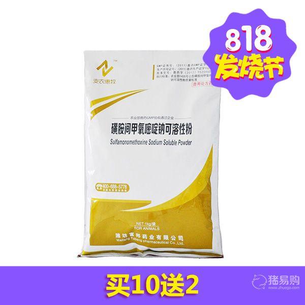 【支农惠牧】10%磺胺间甲氧嘧啶钠可溶性粉 1000g/袋