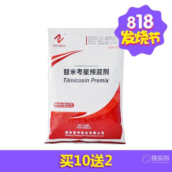 【支农惠牧】10%替米考星预混剂 1000g/袋