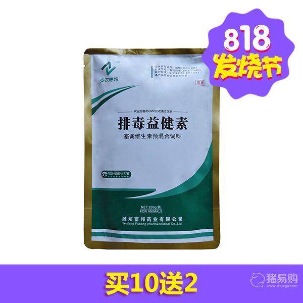 【支农惠牧】排毒益健素 200g/袋