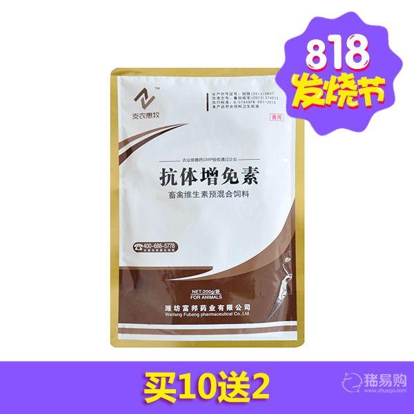 【支农惠牧】抗体增免素 200g/袋