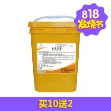 【支农惠牧】金芪多维 500g/袋