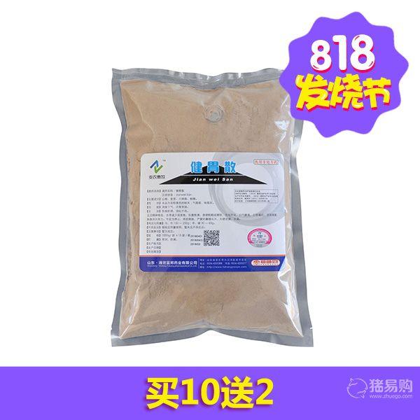 【支农惠牧】纯中药微粉健胃散 1000g/袋