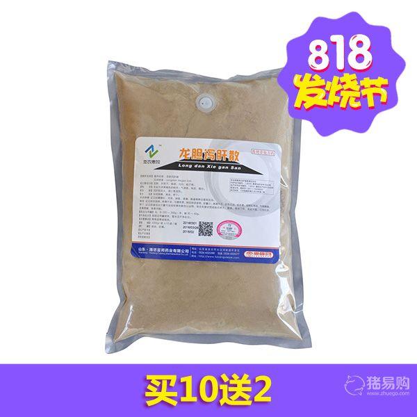 【支农惠牧】纯中药微粉龙胆泻肝散 1000g/袋