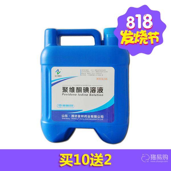 【支农惠牧】聚维酮碘溶液3000ml/瓶