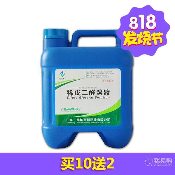 【支农惠牧】稀戊二醛溶液 3000ml/瓶