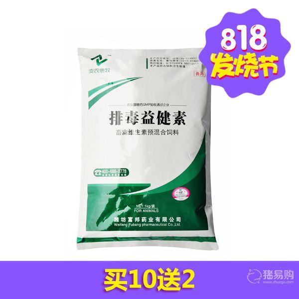 【支农惠牧】 排毒益健素  1000g/袋