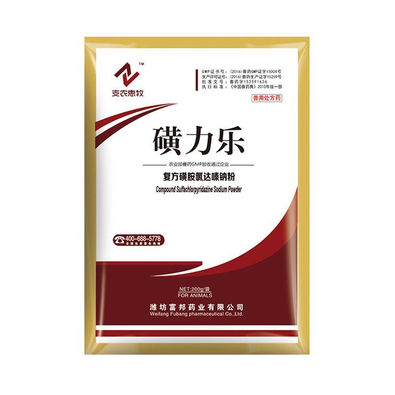 【支农惠牧】磺力乐复方磺胺氯达嗪钠粉 200g/袋