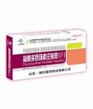 【支农惠牧】盐酸多西环素注射液 10ml/支