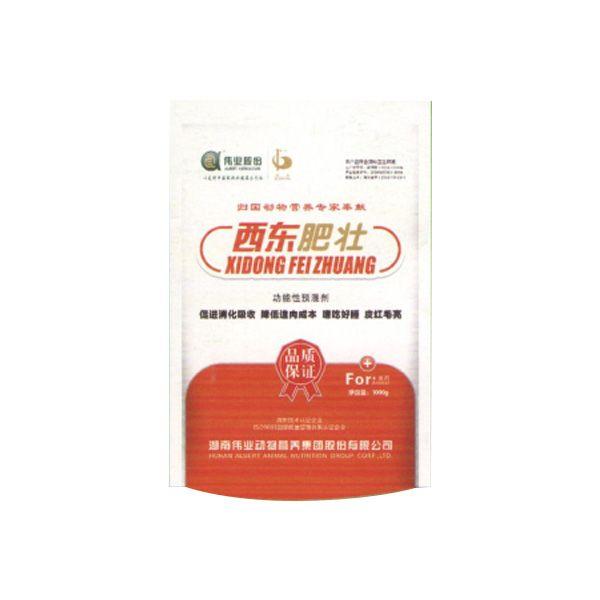 【湖南伟业】西东肥壮 0.2%生产育肥猪用复合预混合利来娱乐app (饲喂阶段:育肥猪生长全期)