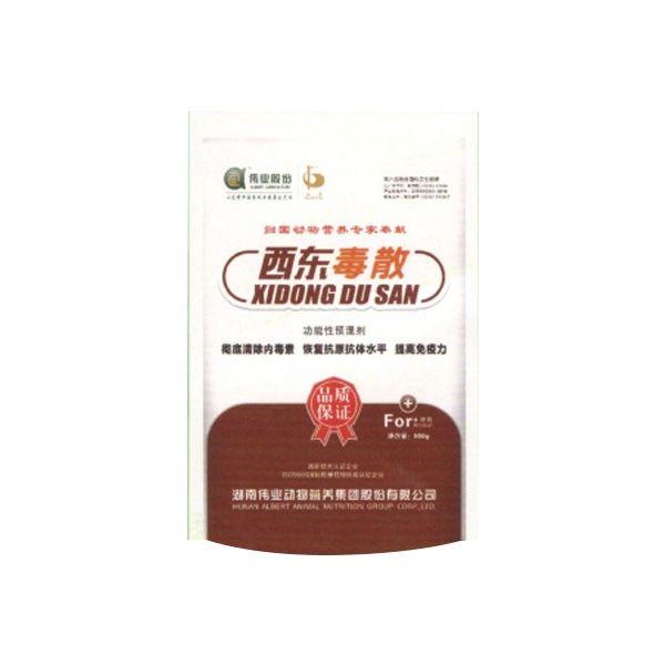 【湖南伟业】西东毒散 0.2%猪通用复合预混合利来娱乐app