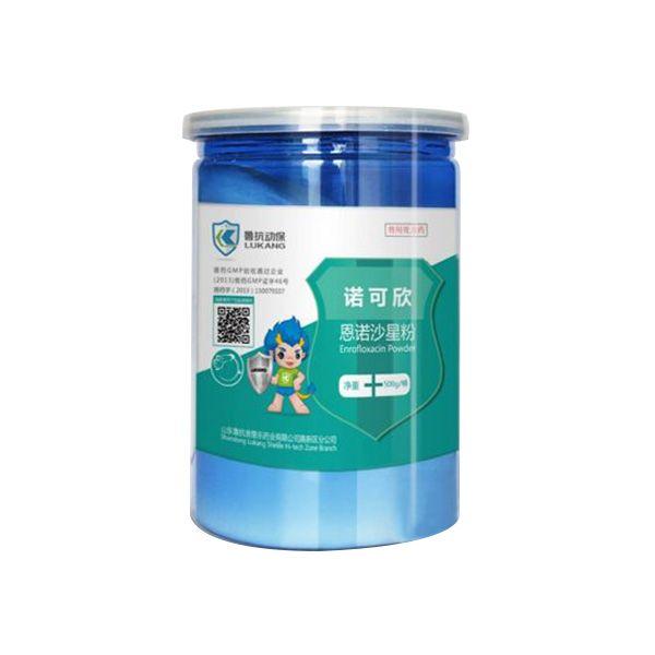 【山东鲁抗】诺可欣 恩诺沙星粉  用于畜禽细菌性疾病和支原体感染